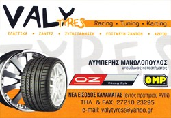 VALY  TYRES