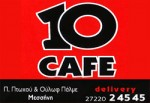 10 CAFE