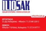 ILIOSAK - ΗΛΙΑΚΑ ΣΥΣΤΗΜΑΤΑ - Ηλιακοί θερμοσίφωνες
