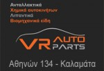 VR AUTO  PARTS