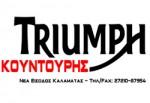 TRIUMPH KOUNDOURIS KALAMATA