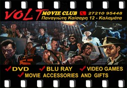 VOLT MOVIE CLUB