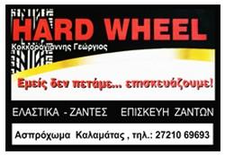 HARD WHEEL