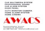 AWACS-CAR AUDIO